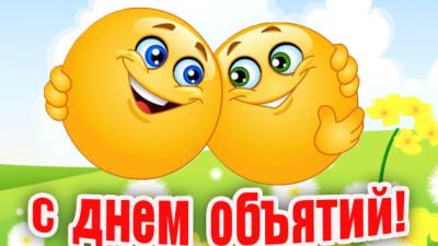 den-obyatij-570x350